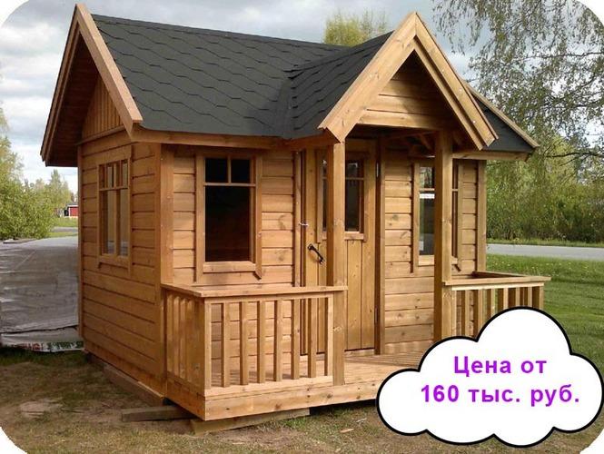 фото детские деревянные домики