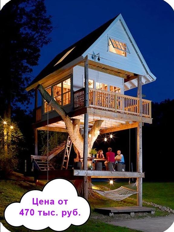 a011949a737c Заказать и купить дом на дереве, домик на дереве, дома на деревьях в России  ...